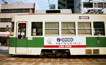 700_kokuzei