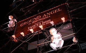 g-angel2