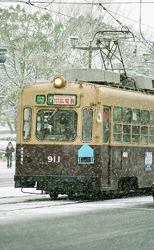 hiroshima_snow02
