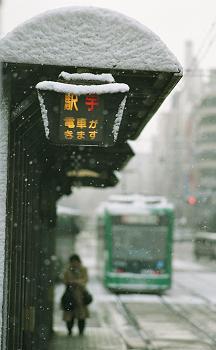 hiroshima_snow06