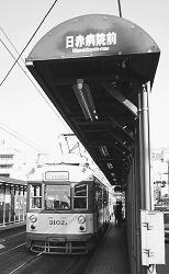 040310_nisseki.jpg