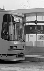 040321_takanobashi.jpg