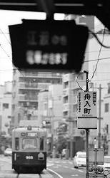040627_funairi.jpg