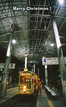 2006_xmas_tram04