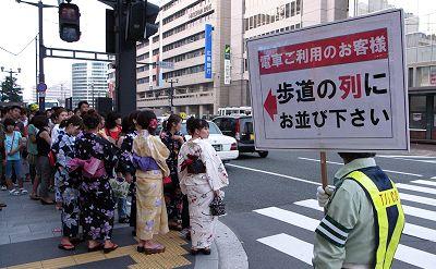 2007_hanabi12