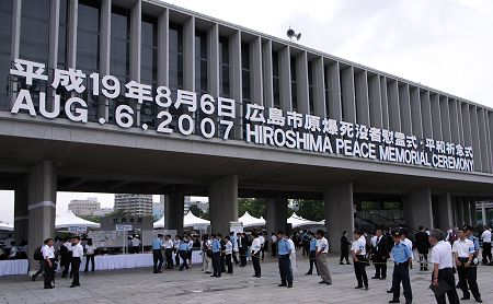 2007_genbaku01