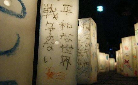 2007_genbaku12