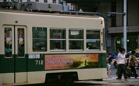 712_yunagi