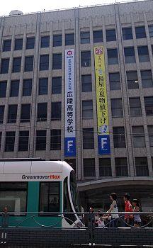 070820_fukuya