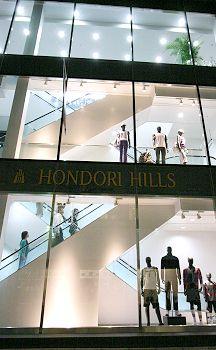 Hondori_hills01