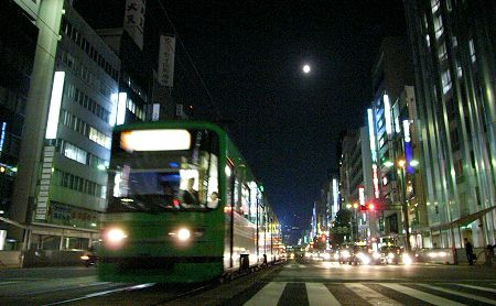 2007_moon