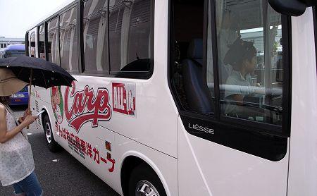 2007_bus_matsuri7