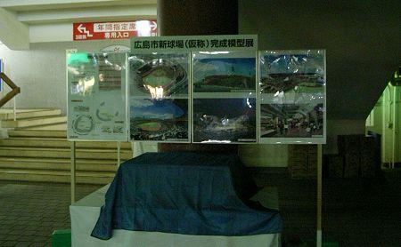 2007_shinkyujyo_model1