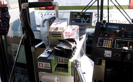 071018_bus01