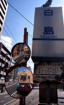 071018_hakushima01