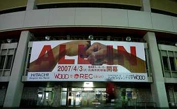 2007_carp02