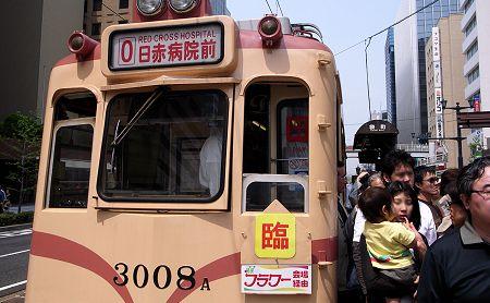 2007_ff13