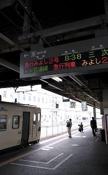 2007_miyoshi01