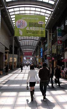 2007_senkyo1