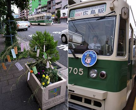 2007_tanabata1