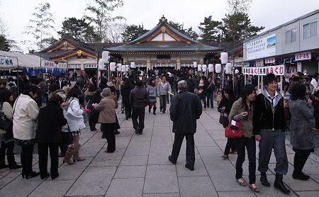 20080101_gokoku02