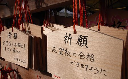 20080101_gokoku03