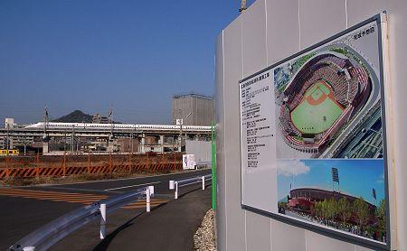 20080106_shinkyujyo02
