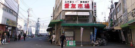 20080106_shinkyujyo12