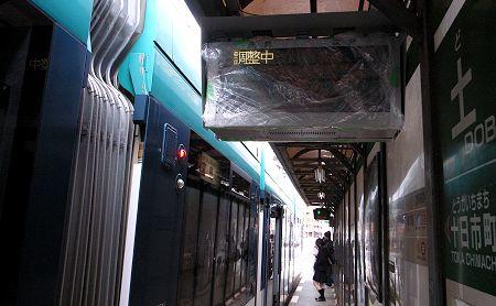 20080205_dobashi