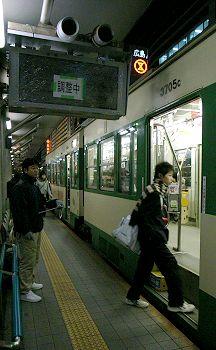 20080205_kamiya