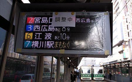 20080207_kamiya1