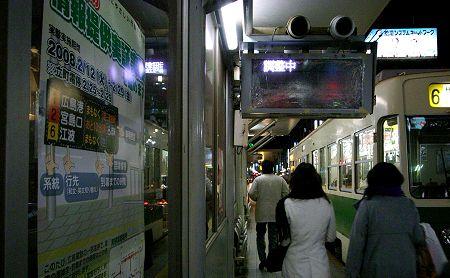 20080207_kamiya2