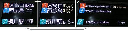 20080212_kamiya02
