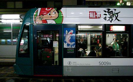2008_5009_kamiya02