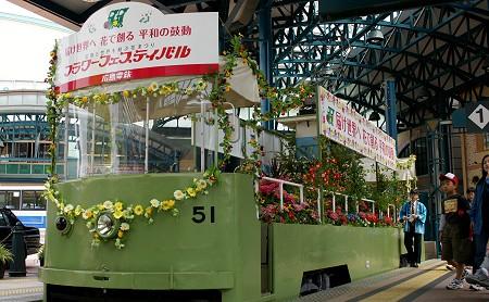 20080504_yokogawa06