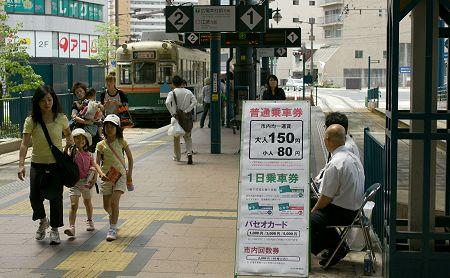 20080504_yokogawa07