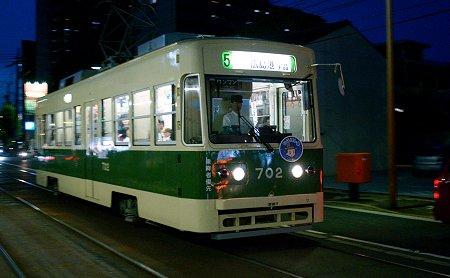 20080630_702hiko01