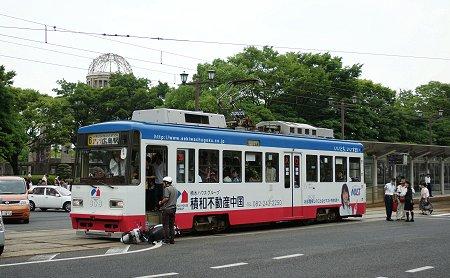 20080705_jiko01