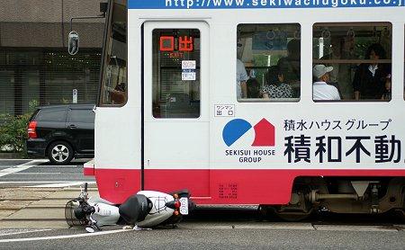 20080705_jiko02