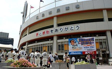 20080712_kyujyo01