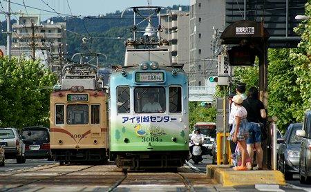 20080726_minami05