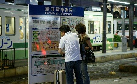 20080820_hiroshimas01