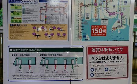 20080820_hiroshimas02