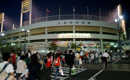 20080922_kyujyo01