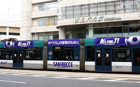 20080925_kamiya01