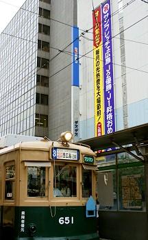 20080930_kamiya01