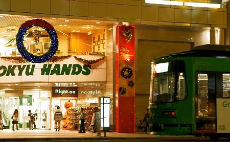 20081021_hands04