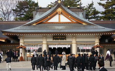 20090105_gokoku01