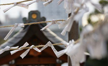 20090105_gokoku03