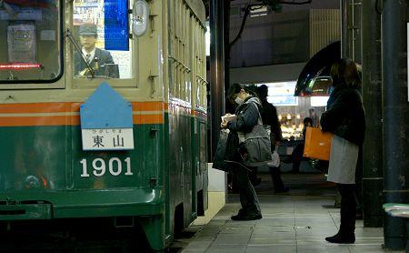 20090105_hiroshimast01